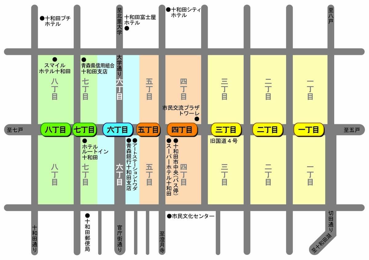空き店舗情報のマップです。