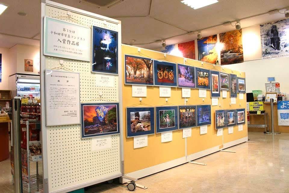 第19回十和田市写真コンテスト入賞作品が決定!!